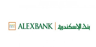 وظائف بنك الاسكندرية 2021 تخصصات مختلفة والتقديم اون لاين