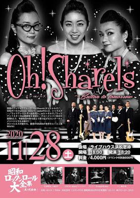 2020/11/28(Sat)@ライブハウス浜松窓枠