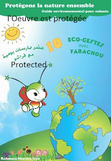 Farachou ( 10 Eco-gestes Pour enfants)