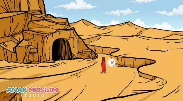Kisah Abu Bakar dan Rasulullah di Gua Tsur