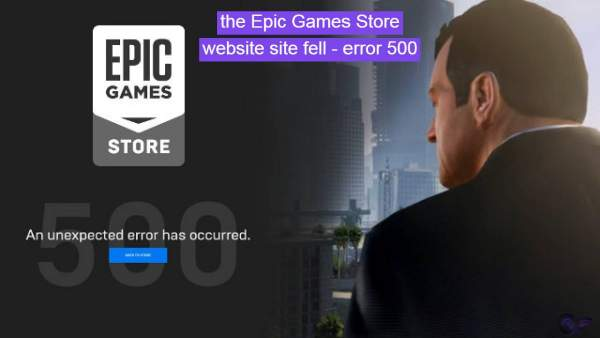 GTA-5-Epic-Games-Launch-500-Unexpected-error