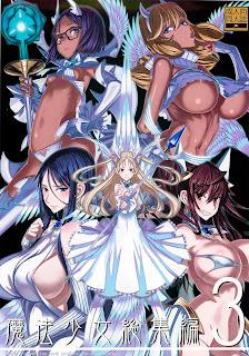[Manga] 魔法少女総集編 3 [Mahou Shoujo Soushuuhen 3], manga, download, free