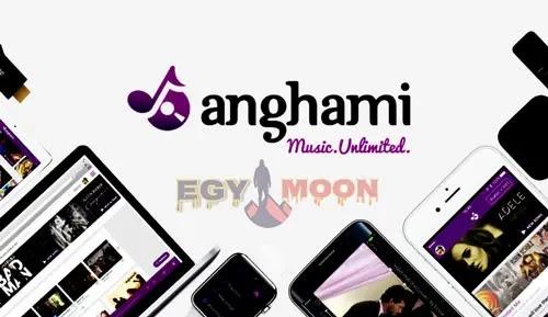 احدث اصدار من تطبيق انغامى anghami للكمبيوتر والموبايل