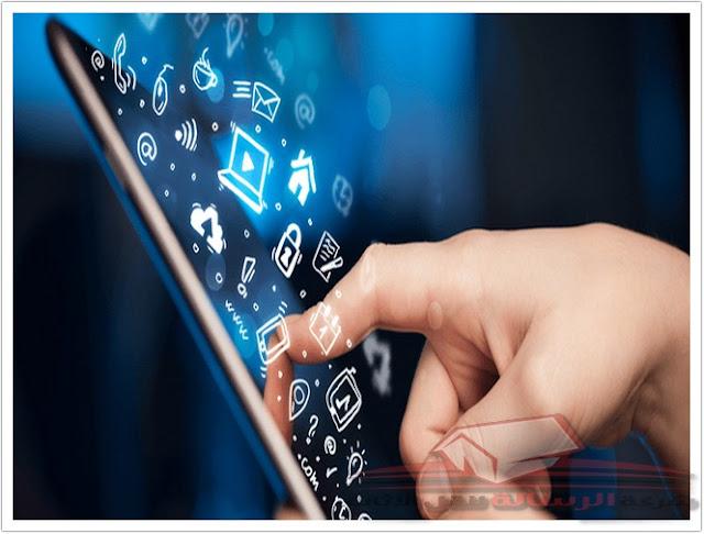 يجب أن تعرف عن أنواع مختلفة من تقنيات التسويق الرقمي