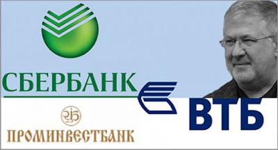 Компанії Коломойського заарештували активи російских держбанків в Україні