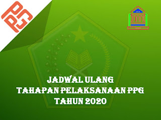 jadwal ulang ppg 2020