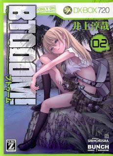BTOOOM! Volume 02