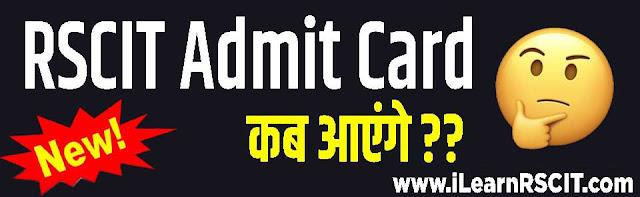 RSCIT Admit Card Kab Aayega