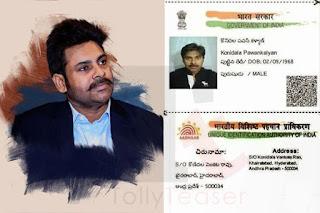 Pawan Kalyan Aadhar Card Details