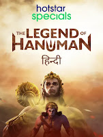 The Legend of Hanuman Season 1 Hindi 720p HDRip