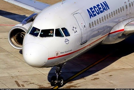 Aegean Airlines: Όλοι οι προορισμοί εξωτερικού με έκπτωση έως 50%!