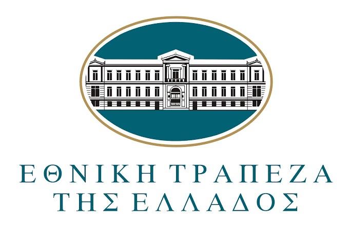 Η Εθνική Τράπεζα κλείνει το κατάστημα στους Φιλιάτες