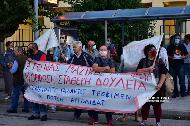 Συγκέντρωση διαμαρτυρίας για την Υγεία στο Ναύπλιο