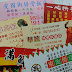 斗六有外送服務的平價便當店及自助餐有哪些 ?