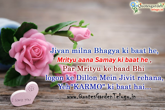 friendship heart touching quotes hindi shayari