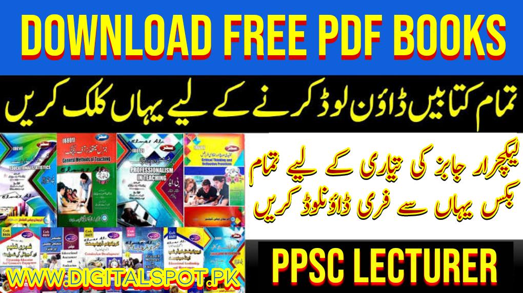 PPSC Lecturer Pdf Books