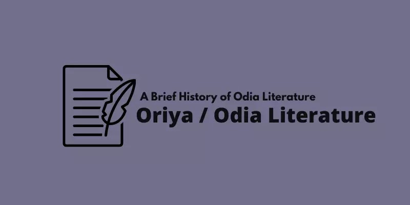 A Brief History of Odia Literature PDF