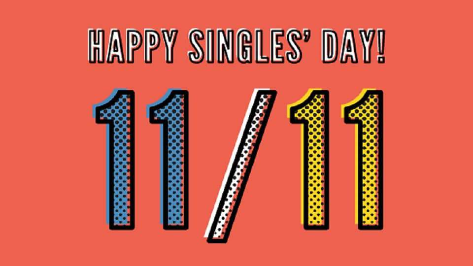 Singles Day Wishes Images