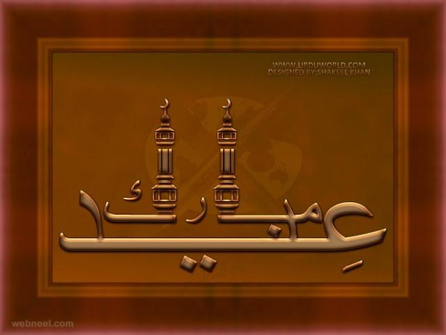 Ramadan qawwali HD mp3 video download for free