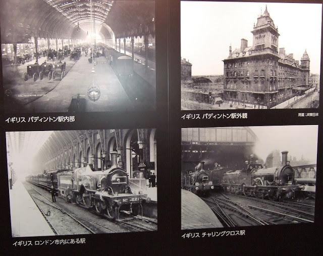 当時のイギリスの鉄道駅
