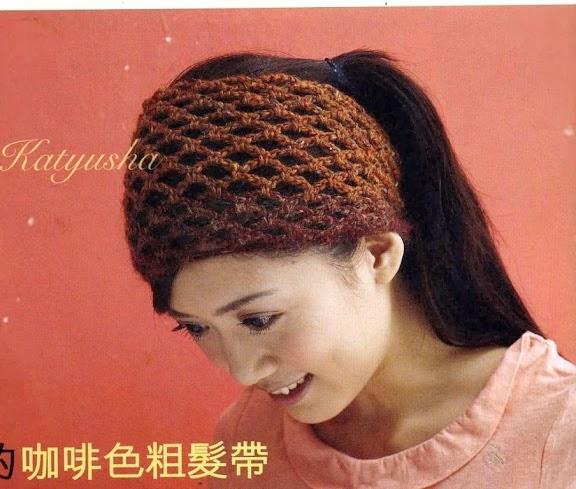 Diadema en Crochet Patron