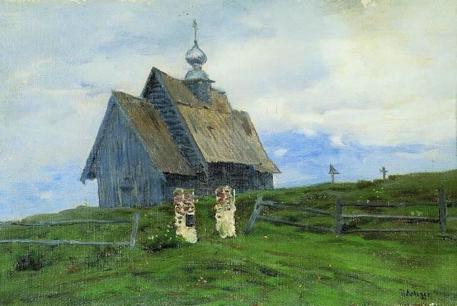 Исаак Ильич Левитан - Церковь в Плёсе. 1888