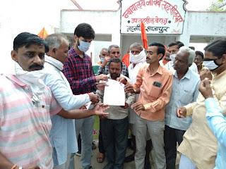 भारतीय किसान संघ 3 सूत्री मांगों को लेकर ज्ञापन दिया