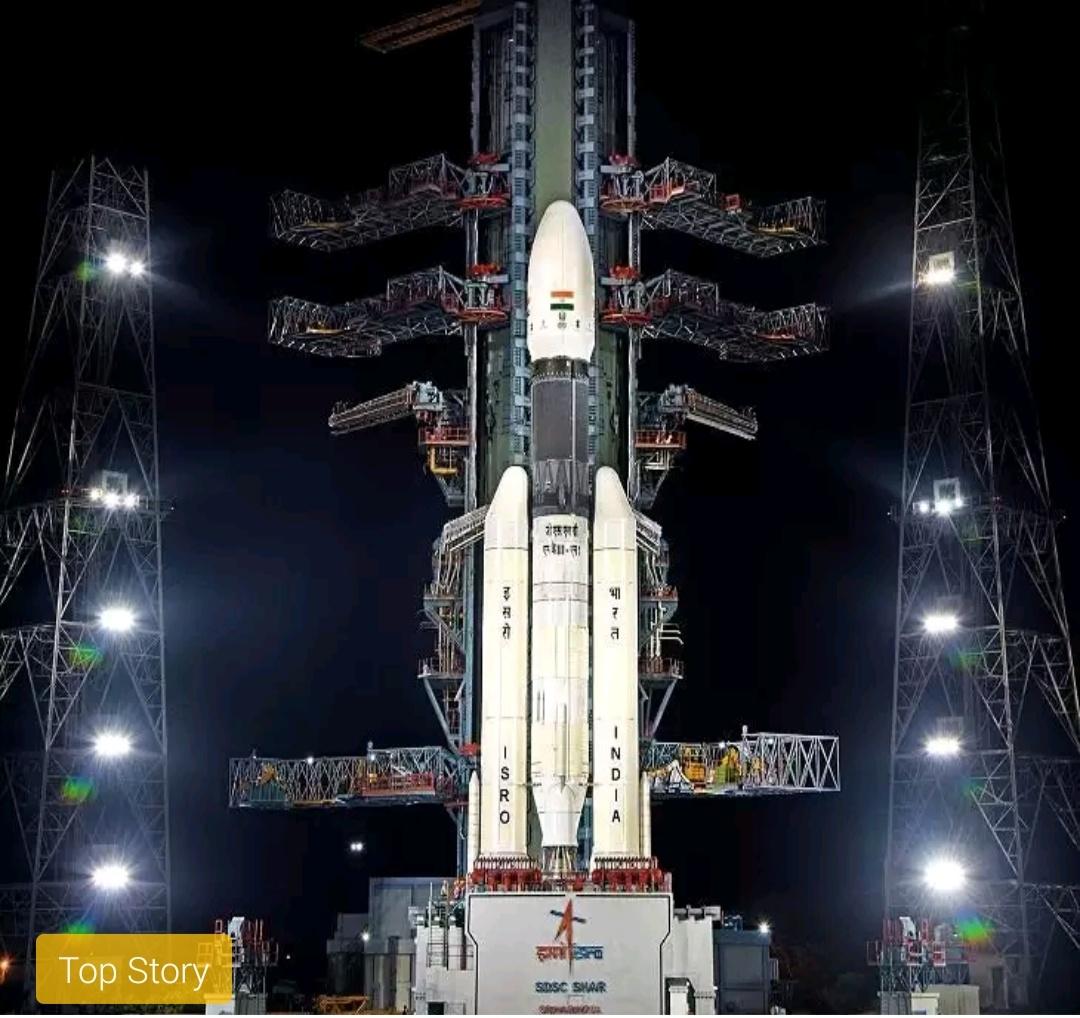 Chandrayaan-2 ki Launching: चंद्रयान-2 की लॉन्चिंग...