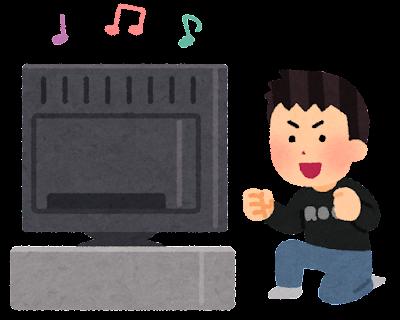 テレビでコンサートを見る人のイラスト(男性)