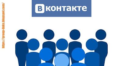 Best VK Communities For Bloggers