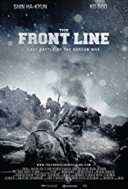 Film The Front Line (2011)