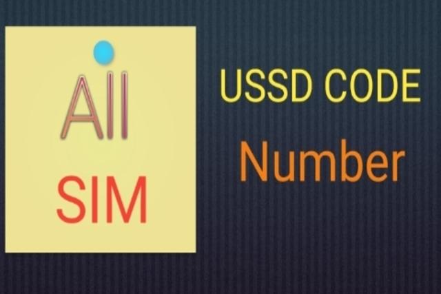 मेरा मोबाइल नंबर क्या है कैसे पता करे।बीएसएनएल नंबर चेक कोड