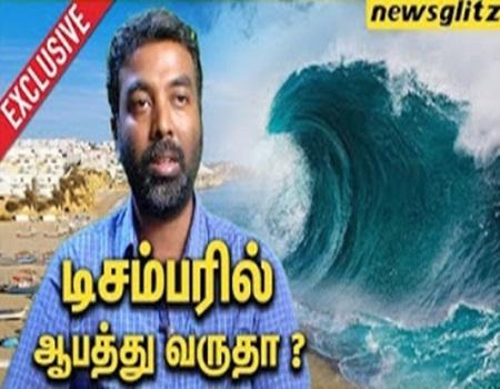 TN Weatherman Pradeep John about Cyclone Disaster in Dec | Exclusive