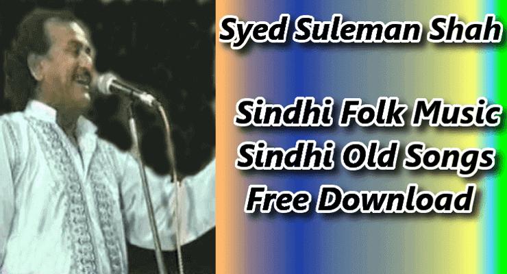 Syed Suleman Shah - 100% Free Sindhi Folk  Music Download