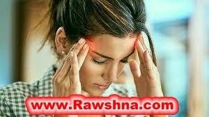 انواع صداع الرأس والطرق المختلفة للتفريق بينهم