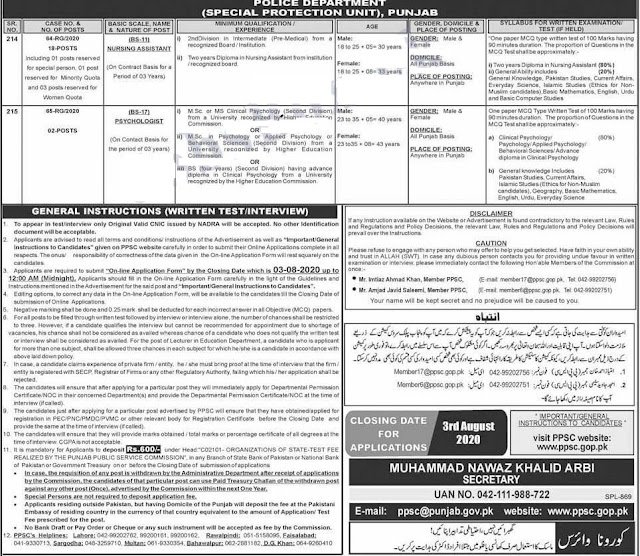 New Jobs in Punjab Police Department Special Protection Unit 2020