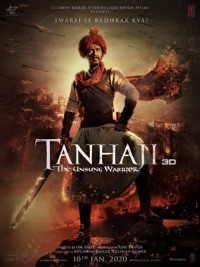 Tanhaji: The Unsung Warrior lyrics in english