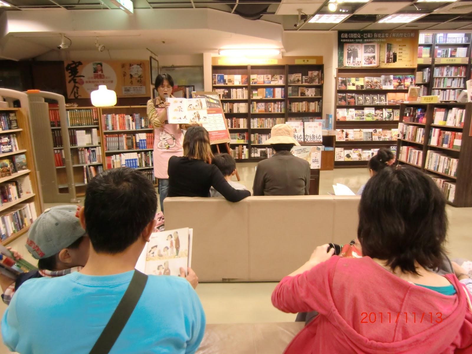 燦爛笑容的向日葵女孩: 2011/11/13 小魯姊姊到民權何嘉仁書店說《我是美國女總統》的故事
