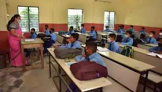 school-open-in-bihar
