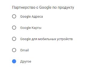 Идея для компании Google