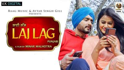 Lai Lag (2020) Punjabi Full Movie Free Download 480p HD