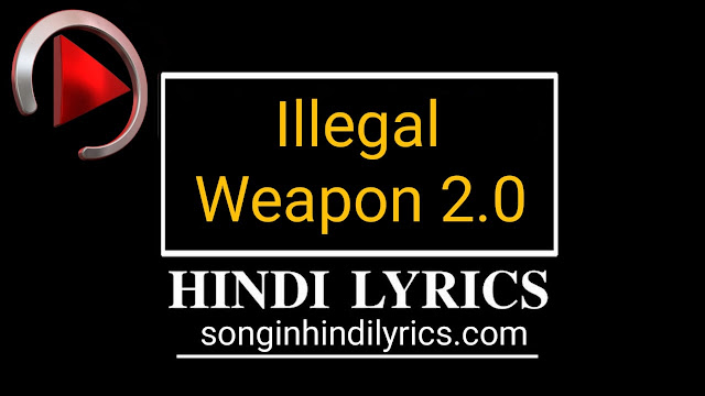 Illegal Weapon 2.0 Lyrics – Street Dancer