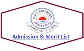 Sushil Kar College Merit List