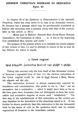 1904 biblical essay Biblical essays (1904) [j b lightfoot] on amazoncom free shipping on qualifying offers about one-third of the present volume has already seen the light the opening essay on the internal evidence for the authenticity and genuineness of st john's gospel was published in the expositor in the early months of 1890.