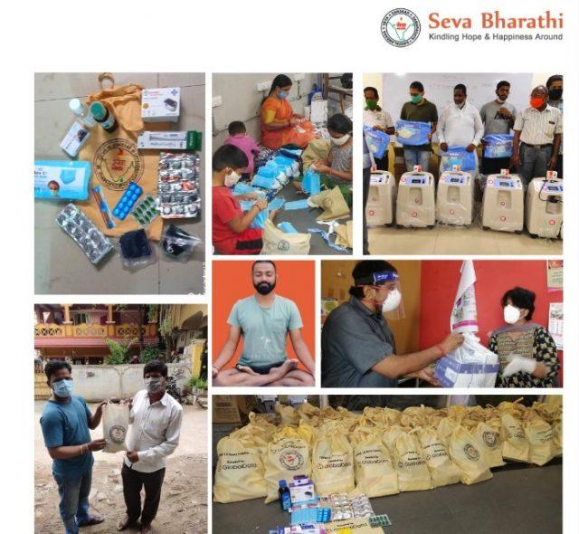 సేవా భారతి ఆధ్వర్యంలో కోవిడ్ -19 సేవా కార్యక్రమాలు - Seva Bhaarathi