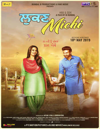 Poster Of Punjabi Movie Lukan Michi 2019 Full HD Movie Free Download 720P Watch Online