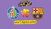 نتيجة مباراة برشلونة وخيتافي كورة لايف اليوم بتاريخ 17-10-2020 في الدوري الاسباني