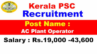 Kerala PSC Recruitment 2019 - Apply Online For AC Plant Operator @keralapsc.gov.in/