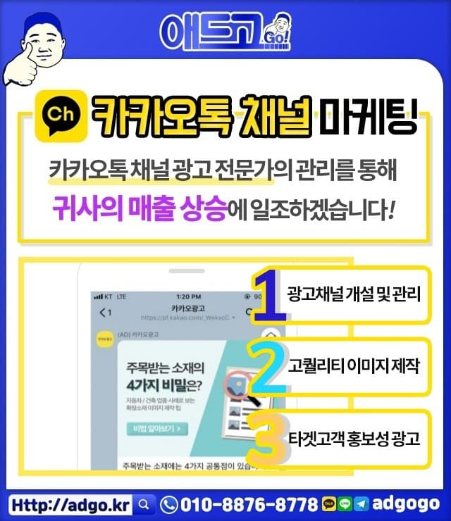 장유1동페이스북홍보