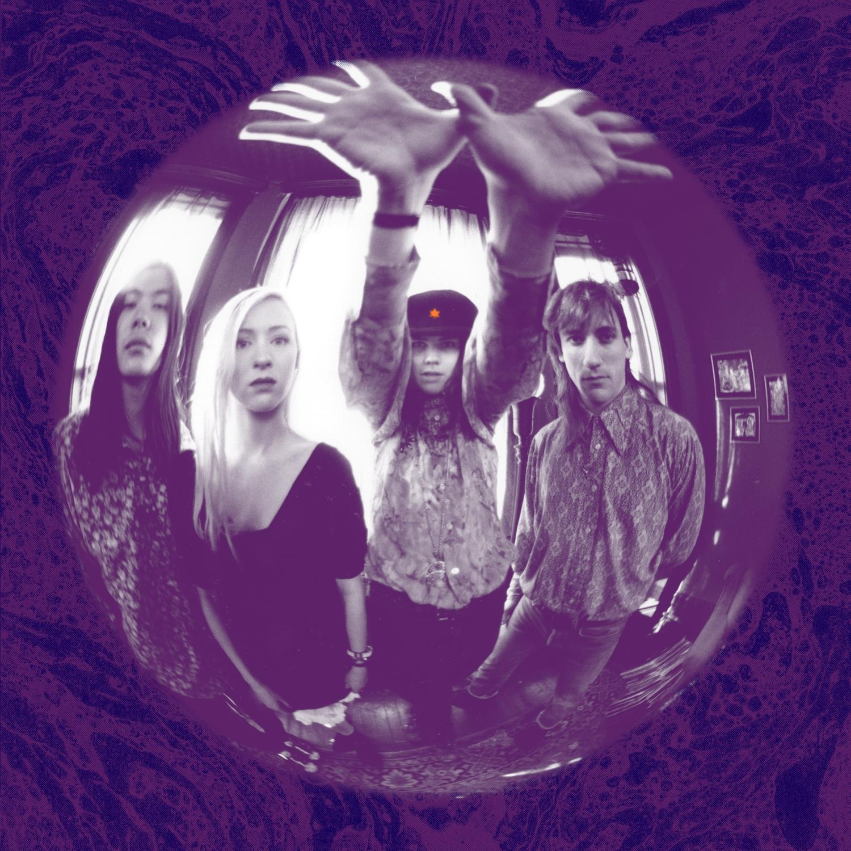 Album Covers The Smashing Pumpkins Gish Remastered